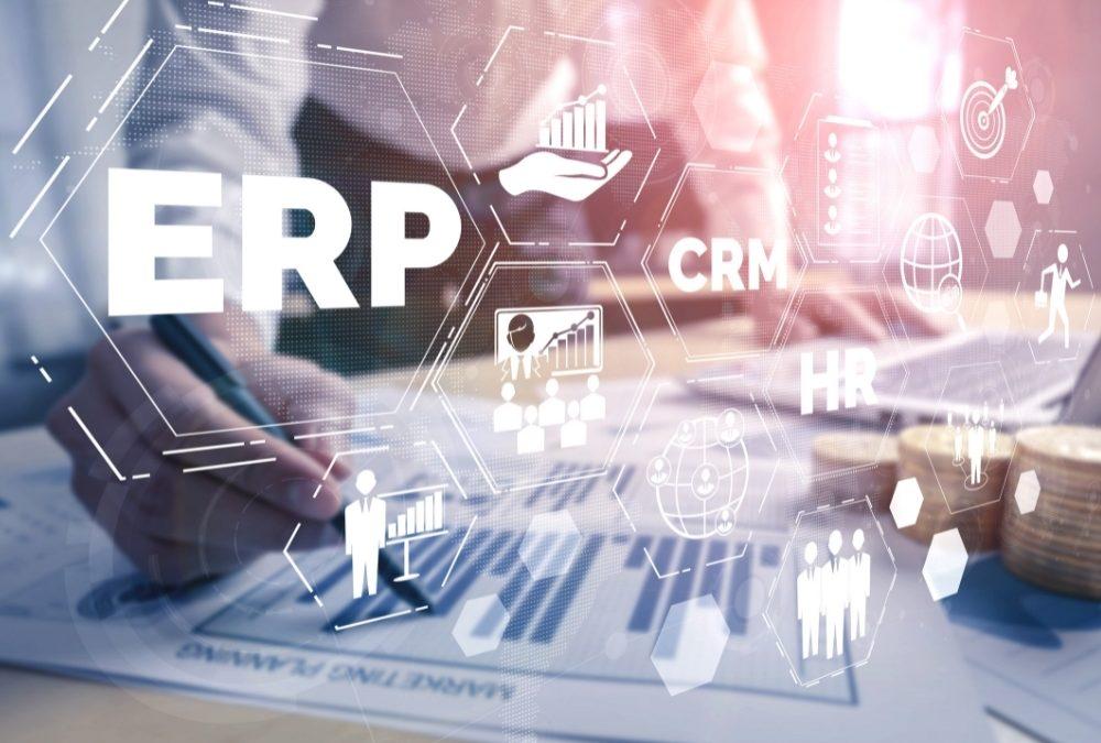 ERP是什麼